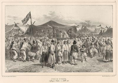 11 июля 1837 года. Празднование дня Святого Петра в Джурджево (Валахия) (из Voyage dans la Russie Méridionale et la Crimée... Париж. 1848 год (лист 12))