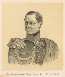 Генерал-адъютант, генерал от артиллерии, князь Михаил Дмитриевич Горчаков 3-й (1793--1861) (Русский художественный листок. № 33 за 1851 год)