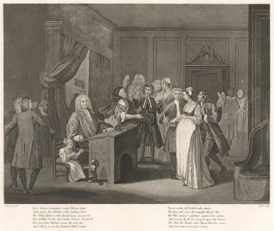 Клятва о внебрачном отцовстве, 1731. Пародия на правосудие. Маленькая девочка (рядом с судьей) играет с собачкой в «палача и жертву». Пожилой солидный господин, которому вменяется внебрачное отцовство, поднимает руки, отказываясь от обвинений. Лондон, 1838