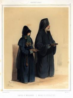 """Инок и монахини (лист 11 альбома """"Русский костюм"""", изданного в Париже в 1843 году)"""