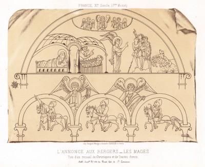 Пастухи и волхвы узнают радостную весть о рождении младенца Иисуса (миниатюра из средневековой хроники) (из Les arts somptuaires... Париж. 1858 год)