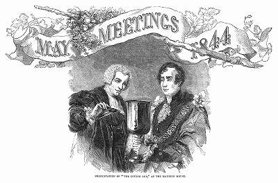Лорд-мэр лондонского Сити по древнему обычаю предлагает архиепископу Кентерберийскому испить из золотой чаши мира пряного вина во время праздничного обеда в своей резиденции Мэншн Хаус (The Illustrated London News №106 от 11/05/1844 г.)