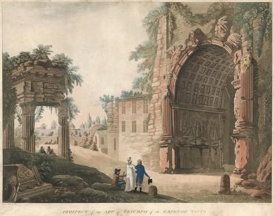 Вид на Триумфальную арку Тита в Риме на древней Священной дороге с оригинала Юбера Робера.