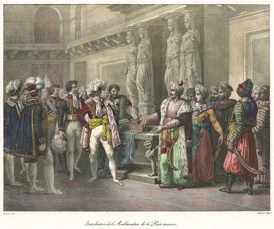 Император Наполеон I принимает Магомеда-эфенди - посла Оттоманской порты (Османской империи). Introduction de l'ambassadeur de la Porte Otomane.