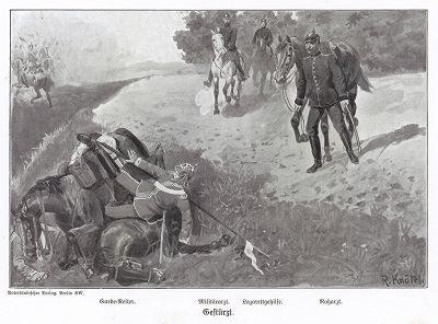 Инцидент с саксонским уланом. Unser Vaterland in Waffen Ein patriotischer Hausschatz für das deutsche Volk und Heer, л.20. Берлин, 1900