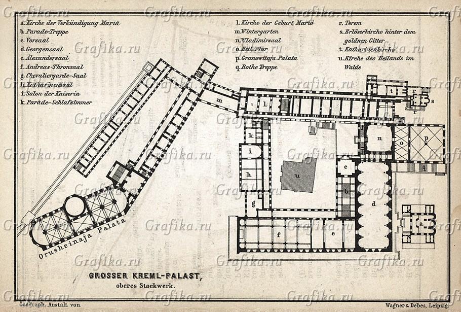 Большой кремлёвский дворец в