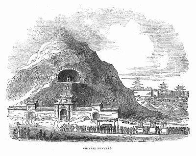 Китайская похоронная процессия, направляющаяся к гробнице для кремации усопшего и захоронению праха (The Illustrated London News №88 от 06/01/1844 г.)