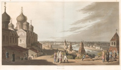 Москва (из An Illustrated Record of Important Events in the Annals of Europe during the Years 1812 1813 1814 1815. Лондон. 1816 год)