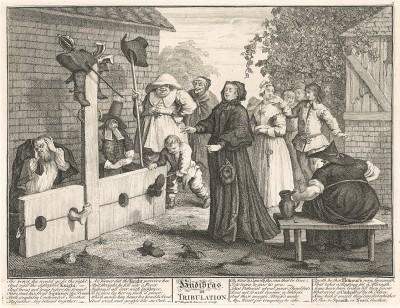 Гудибрас, 1725-26. Гудибрас в печали. Потерпевшие поражение рыцарь-пуританин и его оруженосец - в колодках. Забыв о благочестии, они поносят друг друга. Несчастных освобождает богатая вдова, которой весьма приглянулся Гудибрас. Лондон, 1838