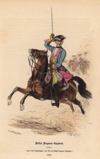"""Офицер третьего драгунского полка возглавляет атаку (иллюстрация Адольфа Менцеля к известной работе Эдуарда Ланге """"Солдаты Фридриха Великого"""", изданной в Лейпциге в 1853 году)"""