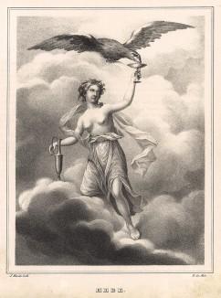 Геба, богиня юности, дочь Зевса и Геры. Stockholm forr och NU. Стокгольм, 1837