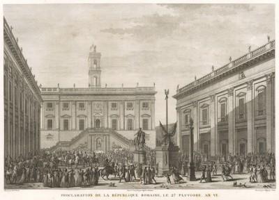 Провозглашение Римской республики 5 марта 1798 г. Tableaux historiques des campagnes d'Italie depuis l'аn IV jusqu'á la bataille de Marengo. Париж, 1807