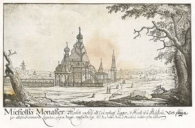 """Николо-Малинский монастырь неподалеку от Твери. """"Заметки о России, составленные Эриком Пальмквистом в 1674 году"""". Репринт 1898 года."""