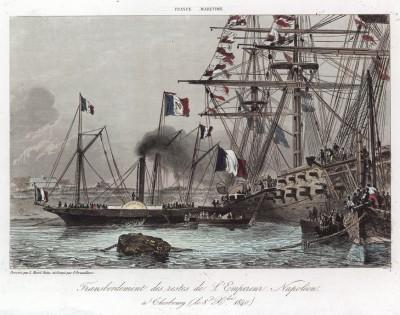 """Церемония разгрузки фрегата """"Бель Пуль"""", доставившего прах императора Наполеона I c острова Святой Елены в порт Шербур 8 декабря 1840 г. Гравюра на стали. Париж, 1837"""