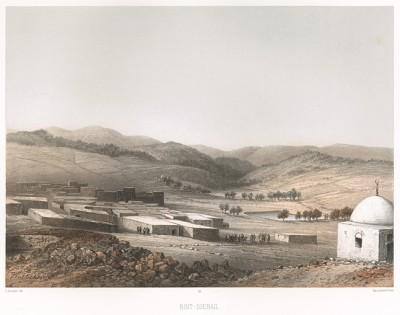 Деревня Bint-Djebai в Ливане (Le Pays d'Israel collection de cent vues prises d'après nature dans la Syrie et la Palestine par C. W. M. van de Velde. Париж. 1857 год. Лист 28)