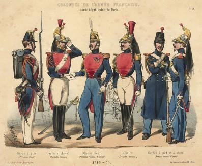 Униформа гвардии города Парижа образца 1849-50 гг. Costumes de l'armée française depuis Louis XIV, jusqu'à nos jours, л.66. Париж, 1841