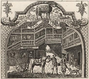 Афиша к постановке Джона Шоу «Баранья таверна в Сайренсестере». Изображен внутренний двор постоялого двора, куда приезжает один из главных персонажей – учитель фехтования. Гравюра Хогарта. Лондон, 1838