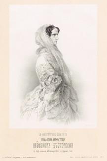 Её императорское величество государыня императрица Александра Федоровна, в бозе почившая 20 октября 1860 года в Царском Селе. Русский художественный листок. №33, 1860