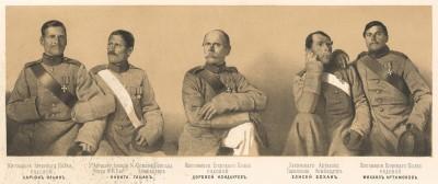 Русские солдаты: Ларион Ильин, Никита Гацан, Дорофей Кондауров, Елисей Бохан и Михаил Артамонов, отличившиеся во время бомбардировки Одессы англо-французской эскадрой 10 апреля 1854 года (Русский художественный листок. № 22 за 1854 год)