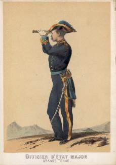 Офицер испанского Генерального штаба в парадной форме образца 1860 года (из альбома литографий L'Espagne militaire, изданного в Париже в 1860 году)
