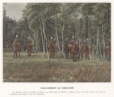 Взвод французских кирасиров в лесном дозоре. L'Album militaire. Livraison №4. Cavalerie. Serviсe en campagne. Париж, 1890