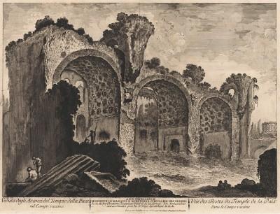 """Вид на руины Храма Мира. Лист из серии """"Les plus beaux édifices de Rome moderne..."""" Жана Барбо."""