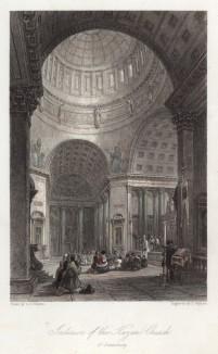 Интерьер Казанского собора в Санкт-Петербурге. Гравюра на стали. Лондон, 1836