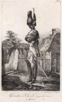 Конный гренадер Великой армии на фоне забора (редкая литография Н.-Т. Шарле, посвящённая гвардии недавно свергнутого Наполеона. Париж. 1817 год)