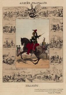 Драгун и 10 миниатюр, изображающих славные деяния франузских драгун в разные эпохи (из Esquisses historiques... de l'armée francaise генерала Амбера. Брюссель. 1841 год)