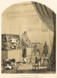 Мастерская барона П. К. Клодта в Литейном доме Императорской Академии Художеств в Санкт-Петербурге (Русский художественный листок. № 19 за 1853 год)