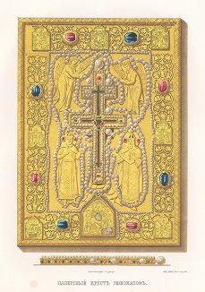 Наперсный крест Мономахов. Древности Российского государства..., отд. II, лист № 44, Москва, 1851.