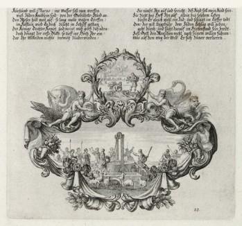 Сцены из юности Моисея (из Biblisches Engel- und Kunstwerk -- шедевра германского барокко. Гравировал неподражаемый Иоганн Ульрих Краусс в Аугсбурге в 1700 году)
