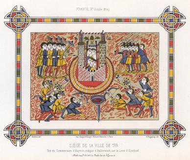 Осада города Тира в 332 году до н.э. Миниатюра из комментариев к книге Иезекииля епископа Хальберштадтского (X век) (из Les arts somptuaires... Париж. 1858 год)
