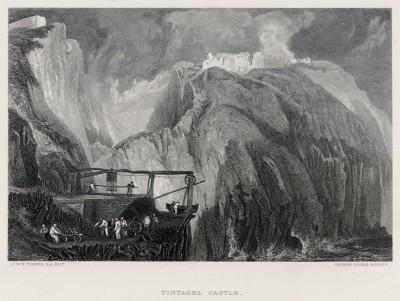 """Замок Тинтагел (лист из альбома """"Галерея Тёрнера"""", изданного в Нью-Йорке в 1875 году)"""