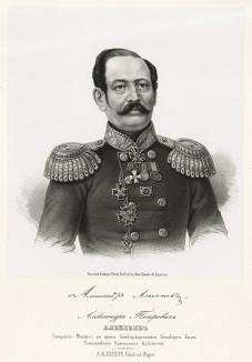 Александр Петрович Алексеев