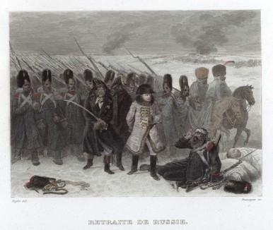 """20 ноября 1812 года. Император Наполеон возглавлят колонну гвардейских гренадеров, следуя по дороге на Оршу после """"черных дней"""" Старой гвардии (в сражении под Красным двумя днями ранее)."""