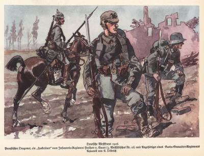 1916 год. Прусский драгун, солдаты 16-го пехотного и гвардейского гренадерского полков на Западном фронте (из популярной в нацистской Германии работы Мартина Лезиуса Das Ehrenkleid des Soldaten... Берлин. 1936 год)