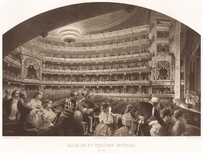 Зрительный зал (лист 17 редкого альбома литографий Reconstruction du Grand Théâtre de Moscou dit Petrovski, посвящённого открытию Большого театра после реконструкции 20 августа 1856 года и коронации императора Александра II. Париж. 1859 год)