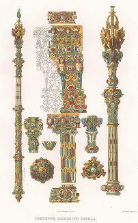 Скипетр большого наряда. Древности Российского государства..., отд. II, лист № 38, Москва, 1851.