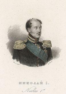 Император Николай I.  Портрет из издания Les Contemporains Russes Томаса Райта, 1839 год.