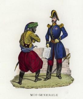 Мой генерал! (иллюстрация к L'Africa francese... - хронике французских колониальных захватов в Северной Африке, изданной во Флоренции в 1846 году)