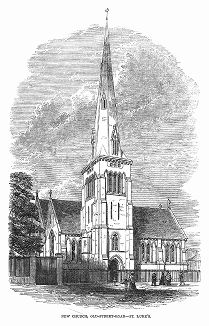 Церковь Святого Луки в лондонском районе Айлингтон, построенная в 1848 году по проекту британского архитектора Бенджамина Ферри (1810 -- 1880) в неоготическом стиле (The Illustrated London News №302 от 12/02/1848 г.)