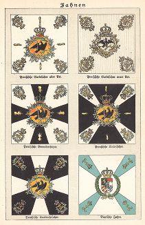 Полковые знамёна прусской и баварской армий Германской империи конца XIX в. Die Heere und Flotten der Gegenwart. Deutschland. Das Heer. Берлин, 1896