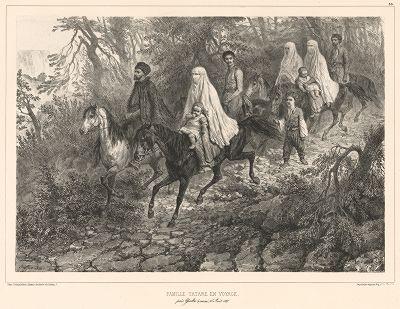 Семья крымских татар в пути 15 августа 1837 года (из Voyage dans la Russie Méridionale et la Crimée... Париж. 1848 год (лист 36))
