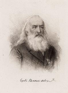Князь Сергей Григорьевич Волконский (1788-1865) - участник Наполеоновских войн и декабрист, масон.