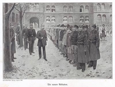 1890 гг. Прусские новобранцы. Unser Vaterland in Waffen Ein patriotischer Hausschatz für das deutsche Volk und Heer. Берлин, 1900