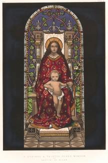 Витраж «Мадонна с младенцем» миланского художника Йозефа Бертини из галереи Ватиканского дворца (Каталог Всемирной выставки в Лондоне. 1862 год. Том 1. Лист 23)
