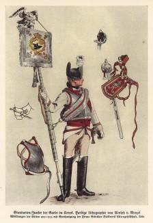 Штандартен-унтер (знаменосец) прусской конной гвардии (рисовал Адольф Менцель) (из популярной в нацистской Германии работы Мартина Лезиуса Das Ehrenkleid des Soldaten... Берлин. 1936 год)
