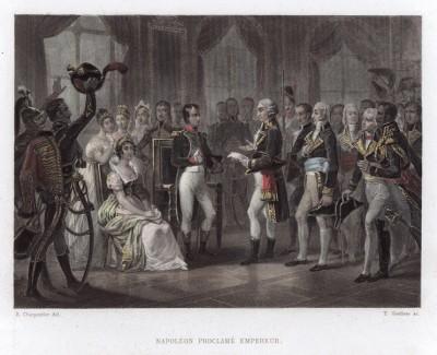 2 декабря 1804 г. Провозглашение Первого консула Французской республики Наполеона Бонапарта императором Франции.