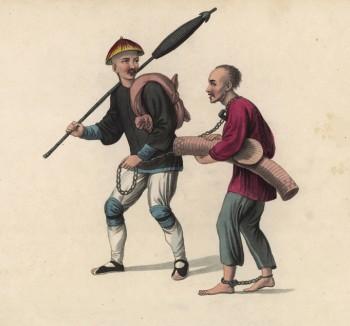 """Китайский преступник, следующий на казнь (лист 19 устрашающей работы """"Китайские наказания"""", изданной в Лондоне в 1801 году)"""